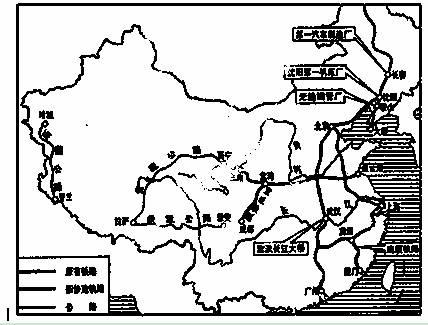 高中历史近代中国经济结构的变动与资本主义的曲折